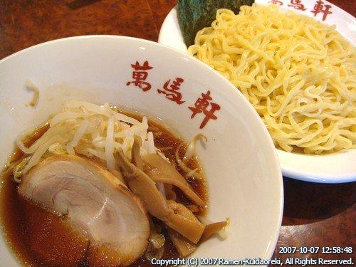 萬馬軒@千駄ヶ谷店 つけ麺醤油