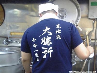 Rokurinsha_20050708_000.jpg