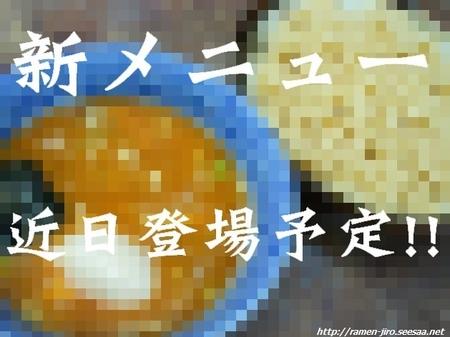 Rokurinsha_20060514_000.jpg
