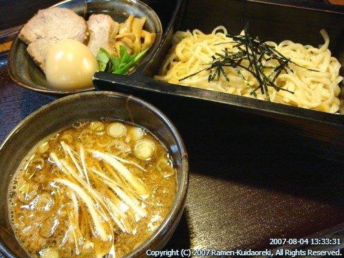 彩流@浦和 特製つけ麺(和風)