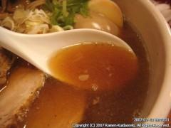 創新麺庵 生粋@池袋 上生粋醤油 スープ