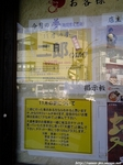 Kyoka_20051120_002.jpg