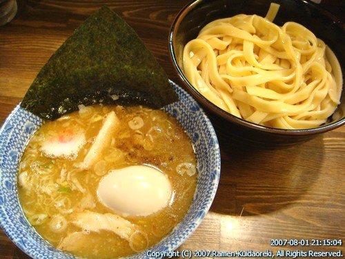 つけ麺 紅葉@国分寺 味玉つけ麺(平打ち麺)