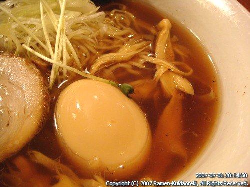 麺喰酒場 月音@西小山 こだわりの醤油半熟味玉らぁめん