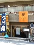 Wadachi_20060311_007.jpg