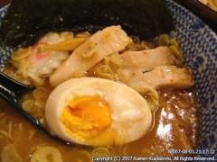 つけ麺 紅葉@国分寺 味玉つけ麺(平打ち麺) 具
