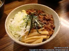 つけ麺 紅葉@国分寺 ちゃーしゅー丼